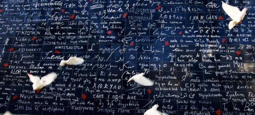 Muro de los te quiero Paris no se acaba nunca ser viajera